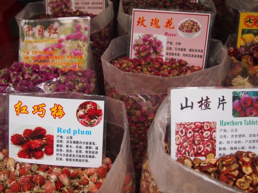 Teas in every colour at Qingping Market